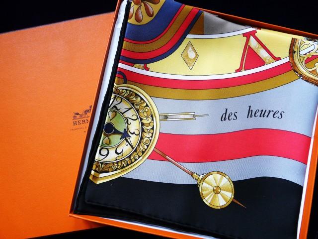 La Ronde des Heures - Loïc Dubigeon, 1986